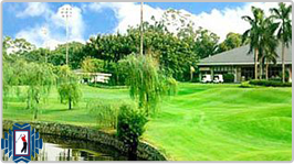 Guangzhou Luhu Golf & Country Club Membership buy / rental / trade