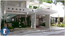 Chinese Recreation Club Membership buy / rental / trade