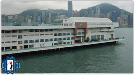 Pacific Club Kowloon Membership buy / rental / trade
